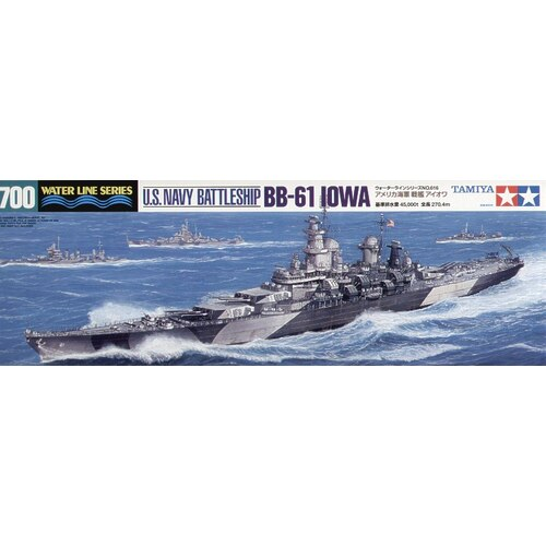1:700 US Battleship Iowa BB-61 - T31616