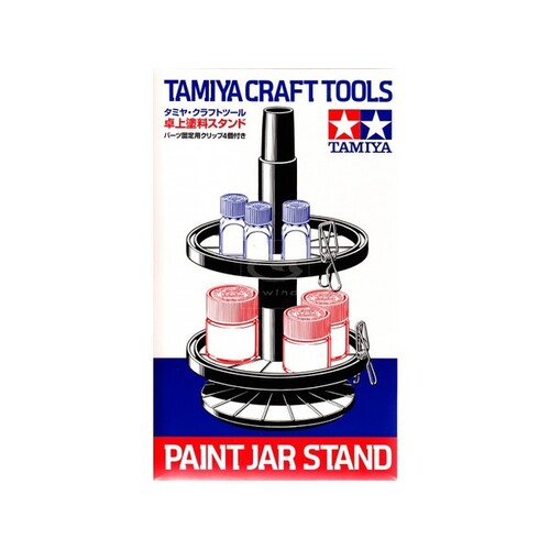 Paint Jar Stand - T74077