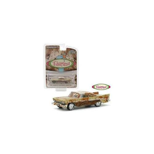 "1:64 Scale 1957 Plymouth Belvedere (Unearthed) ""Tulsarama"" Underground Vault (2007) - 30158"