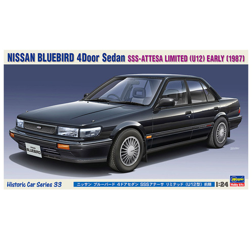 1:24  Nissan Bluebird 4Door Sedan SSS-Attesa Limited (U12) Early (1987) - 21133