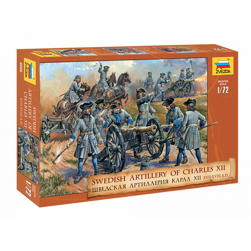 1:72 Swedish Artillery Of Charles XII-ZV8066